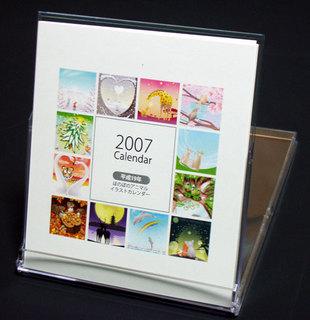 061121-1.jpg
