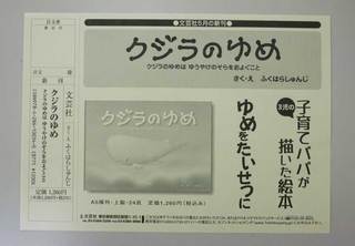 110421-4.jpg