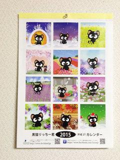 141111-2.jpg