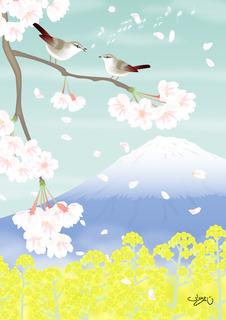 149桜恋歌.jpg