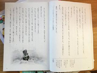 151007-6.jpg