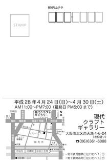 160409-2.jpg