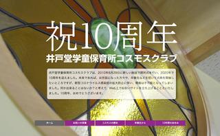 200829.jpg