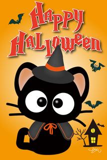 Happy-Halloween_Postcard1.jpg