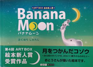 bananamoon.png